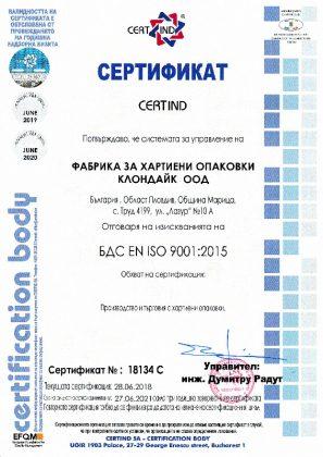 FHO-KLONDAIK-Certificate-ISO-9001-2015-bg